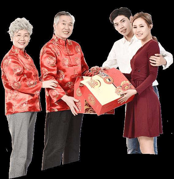 尚谷礼品-年货礼包定制