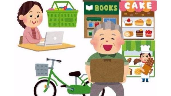 中老年人也会玩,正逐渐融入数字化消费时代