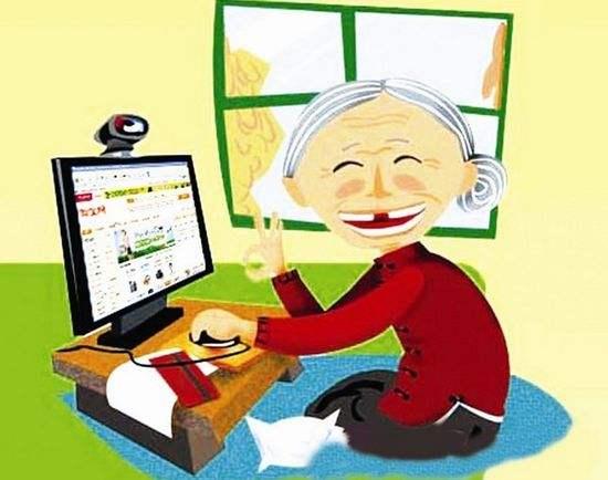 中老年人网购