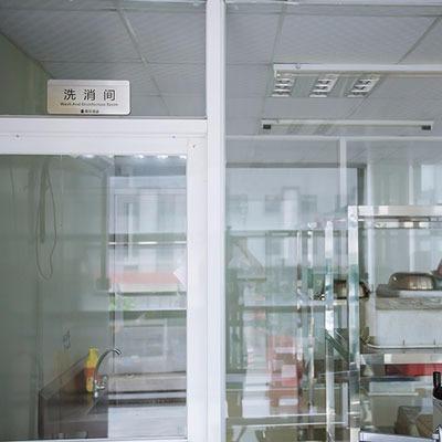 尚谷食品洗消间