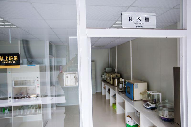 尚谷食品化验室