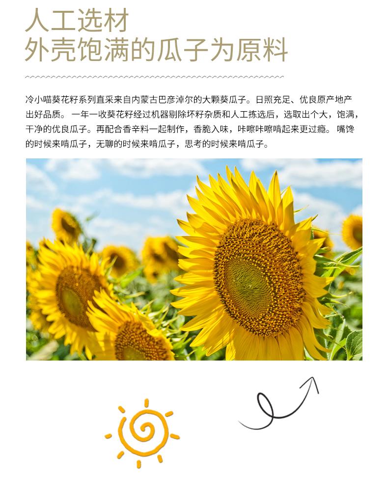 g内页_05