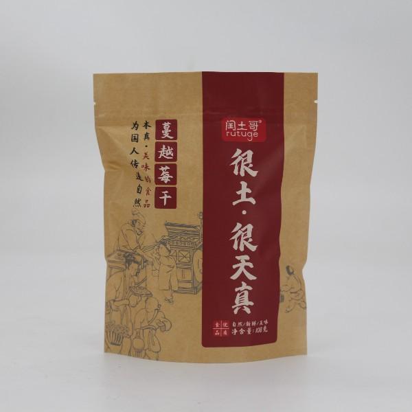 尚谷食品为润土哥提供坚果代加工服务,帮其成功转型