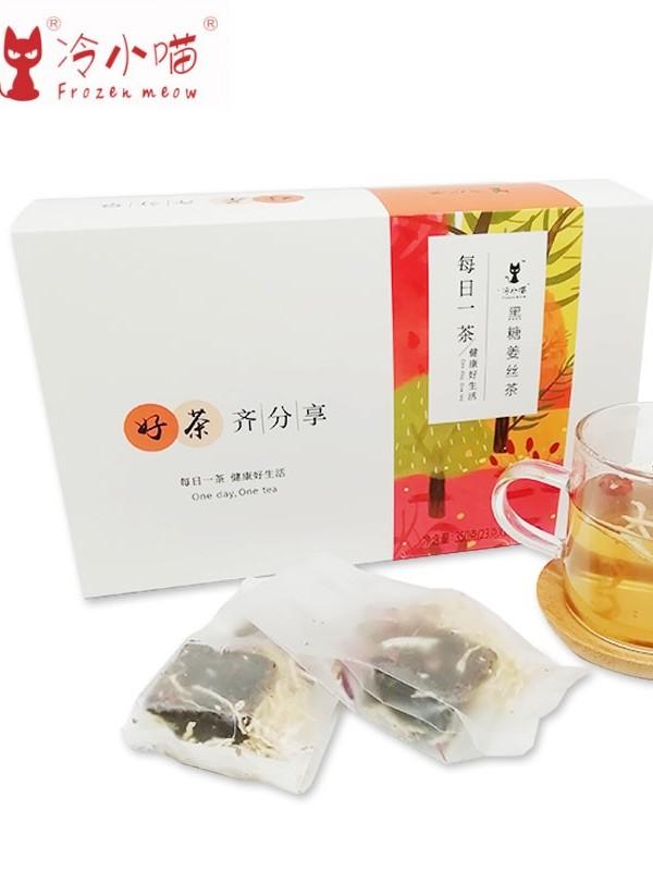 黑糖姜丝茶