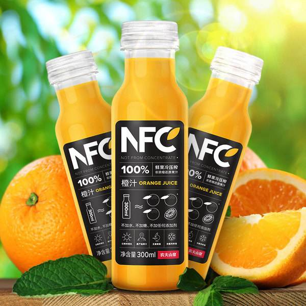 NFC果汁