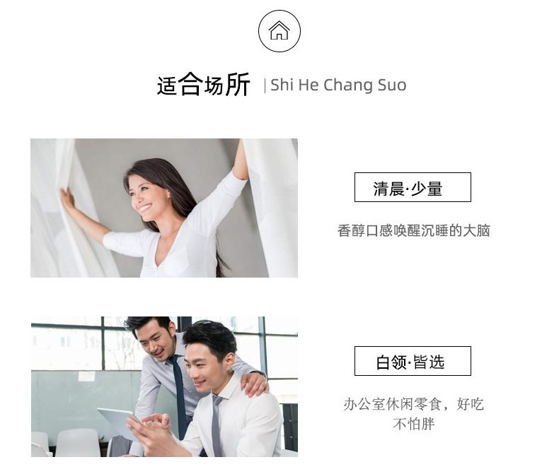 巴旦木仁详情页_13