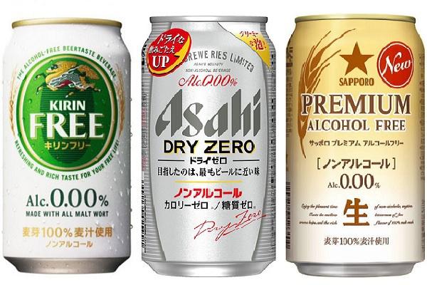 0酒精啤酒