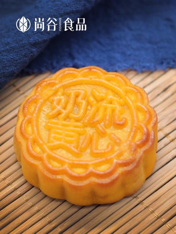 广州秋礼  水果月饼  奶黄流心月饼