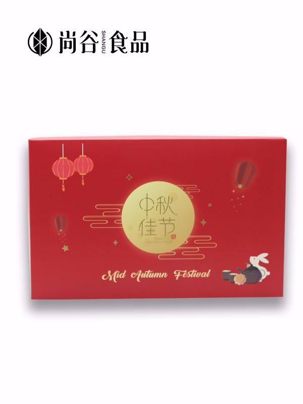 广州秋礼 奶黄流心什锦月饼