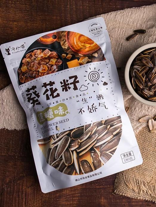 焦糖味葵花籽